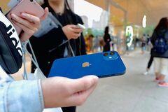 В Україні викрили першу контрабанду нових iPhone 12. Фото