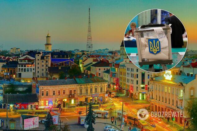Вибори в Івано-Франківську