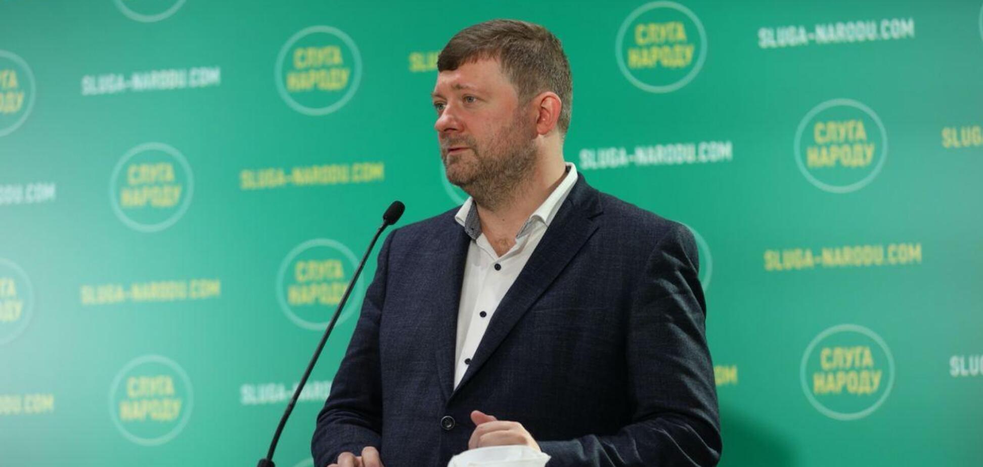 Александр Корниенко озвучил статистику Слуги народа на выборах в областные и районные советы