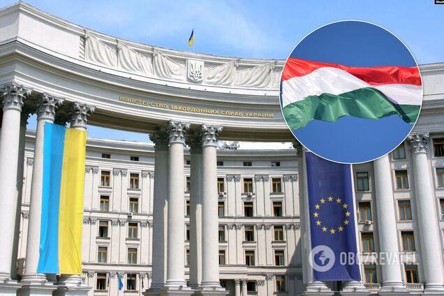 МИД Украины вызвал посла Венгрии