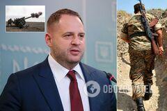 Ермак якобы поручил договориться о поставках оружия Азербайджану