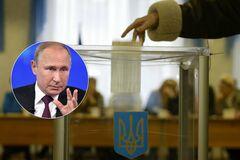 В Чернигове избиратель проголосовал за Путина