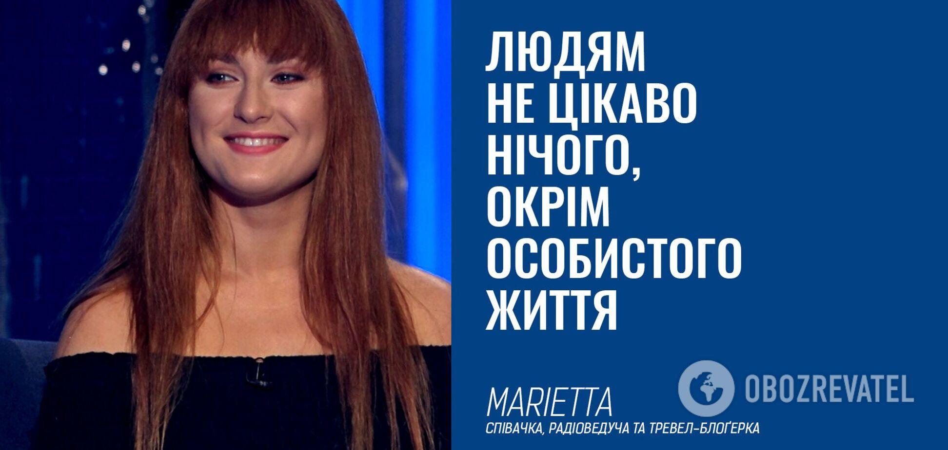 Marietta презентувала хітову композицію 'Буду твоя'