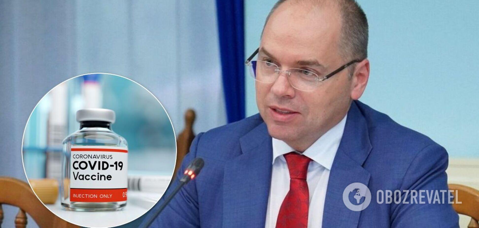 Степанов рассказал об украинской вакцине от COVID-19