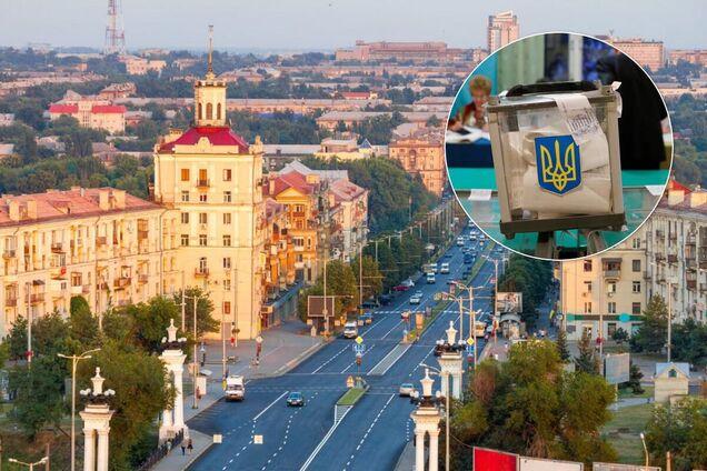 Выборы в Запорожье