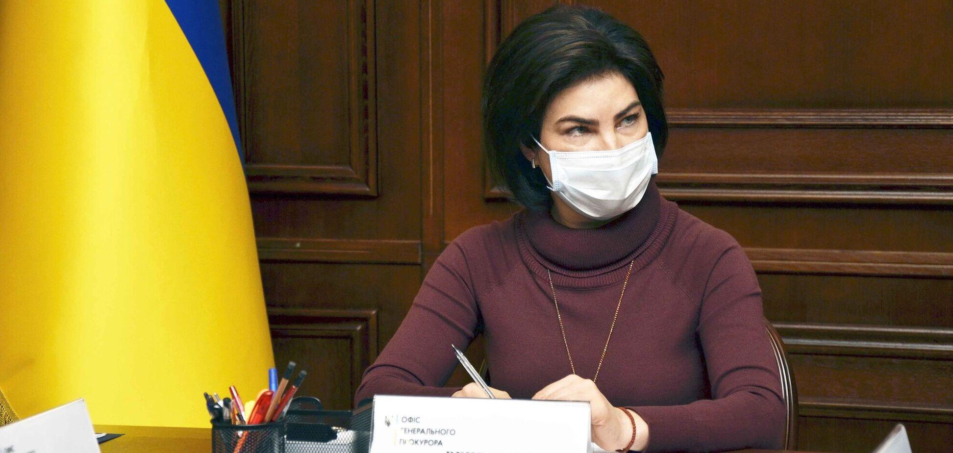 Венедиктова провела оперативное совещание с руководством МВД и Нацполиции