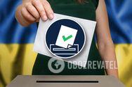 В Україні пройшов перший тур виборів. Частина країни чекає другий тур