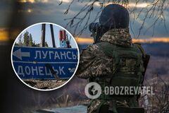 У Росії назвали 'єдиний' сценарій завершення війни на Донбасі