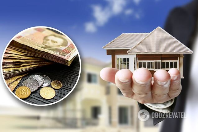 Нерухомість в Україні