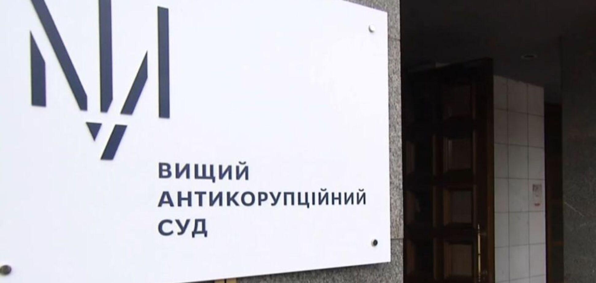 ВАКС противоправно поддержал жалобу против закрытия дела 'Роттердам+'