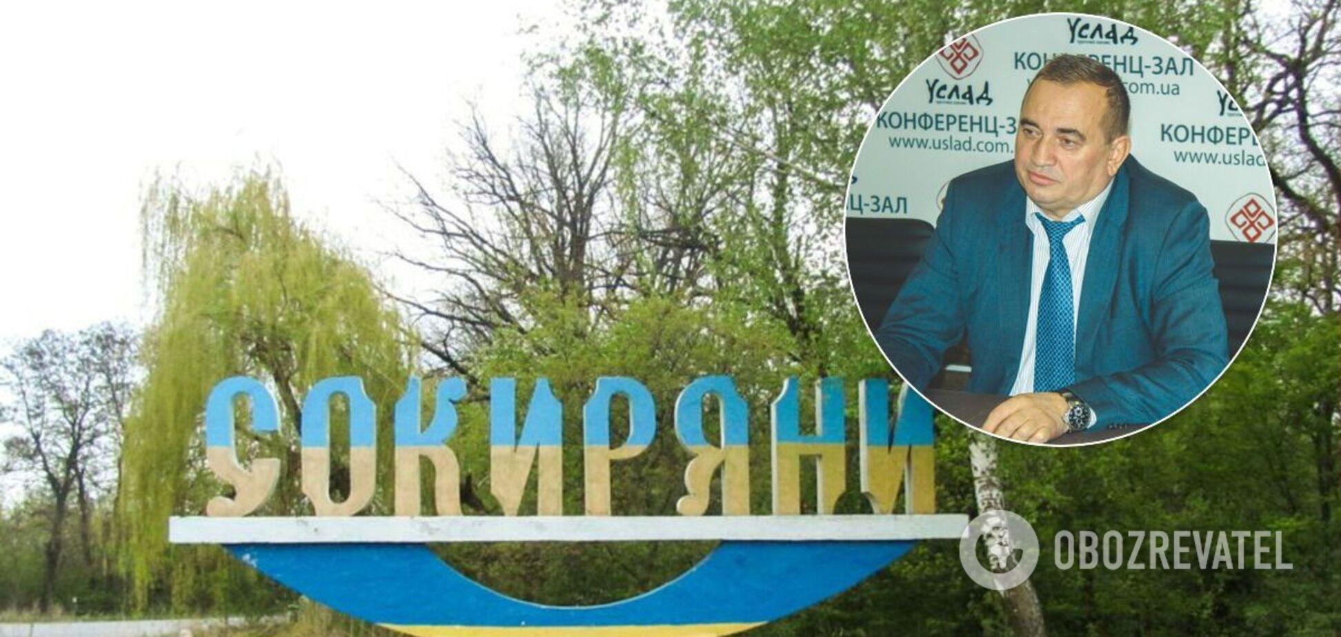 Василий Козак выиграл выборы на главу Сокирянской ОТО