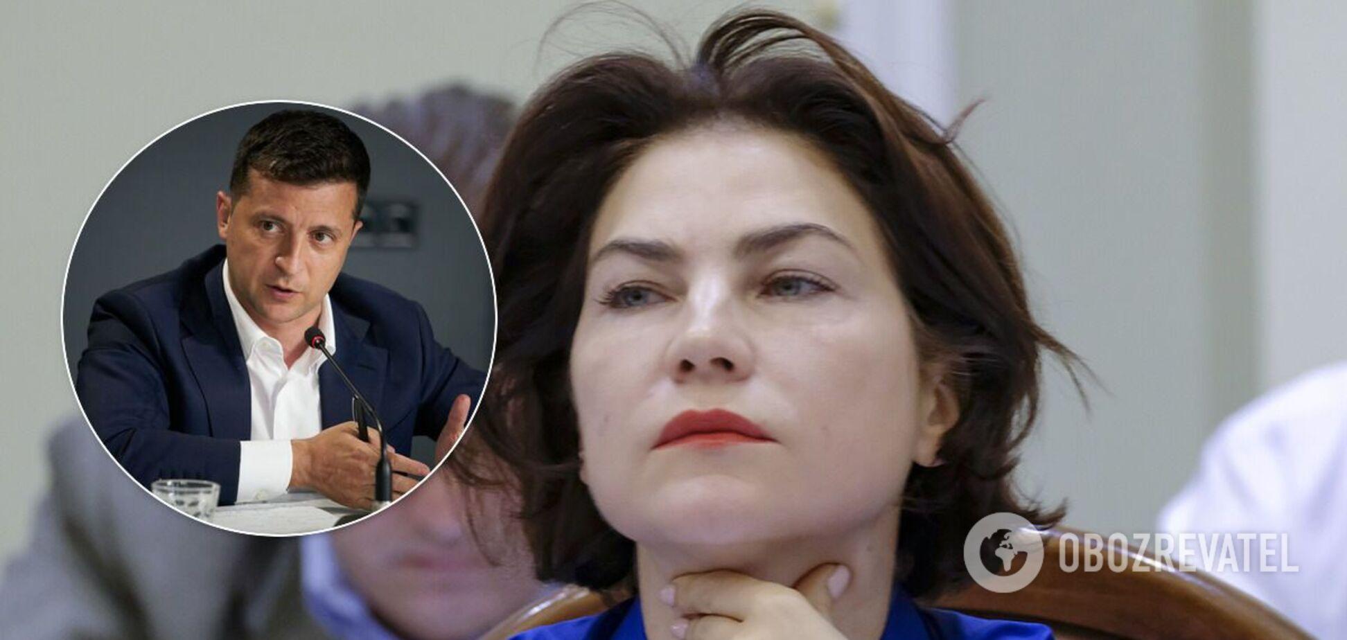 Венедіктова заявила про необхідність посадок після заяви Зеленського