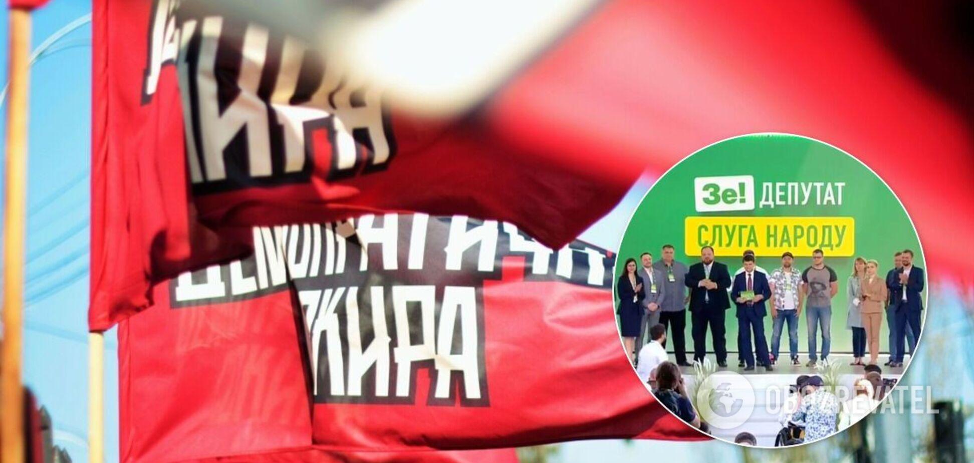 Владелец 'Зе медиа' шел на выборы от партии, которая критикует 'Слугу народа'. Фотофакт