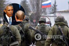 Офицер НАТО: Обама дал Путину зеленый свет на захват Крыма