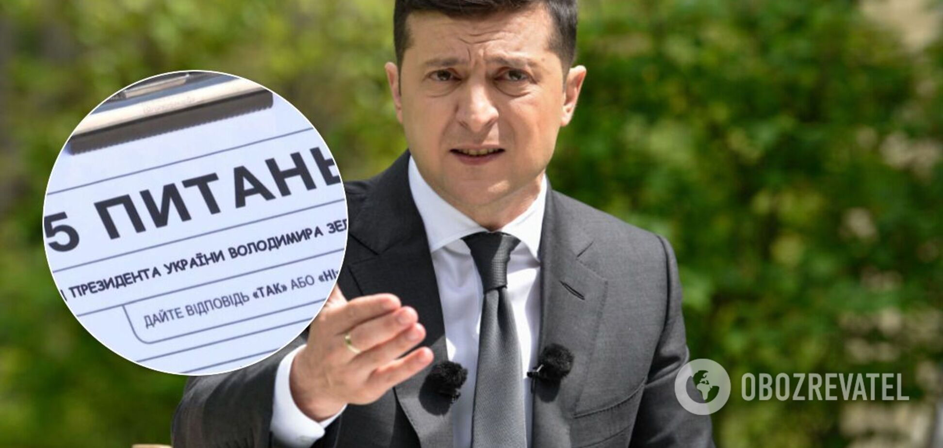 ОБСЄ відмітила грубе порушення, яке влаштував на виборах президент України