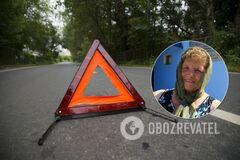 Под Киевом в ДТП погибла член избирательной комиссии. Фото с места аварии