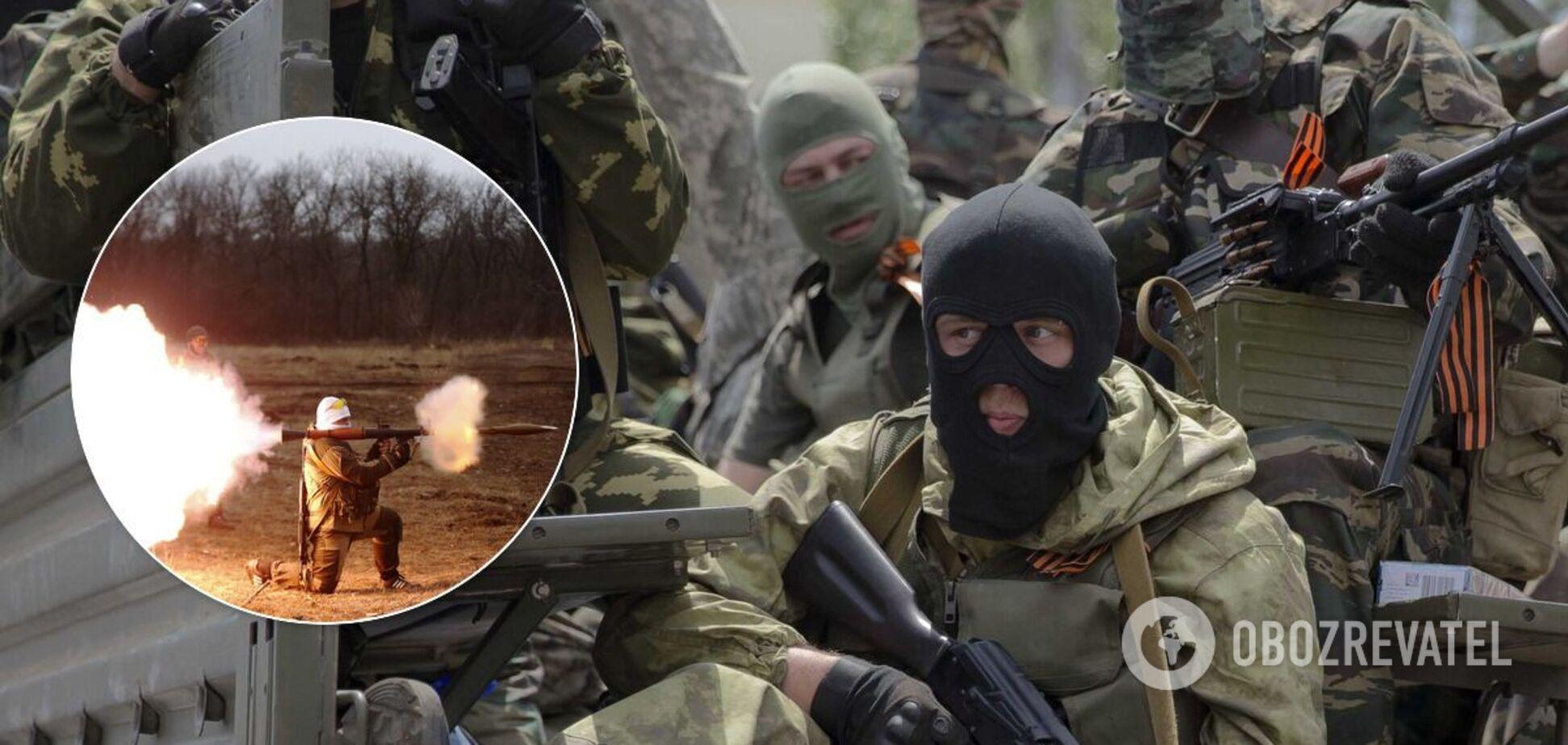 'Л/ДНР' обстріляли позиції ЗСУ з гранатомета