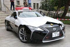 Полицейским выдали спорткар Lexus для 'отлова' нарушителей скорости