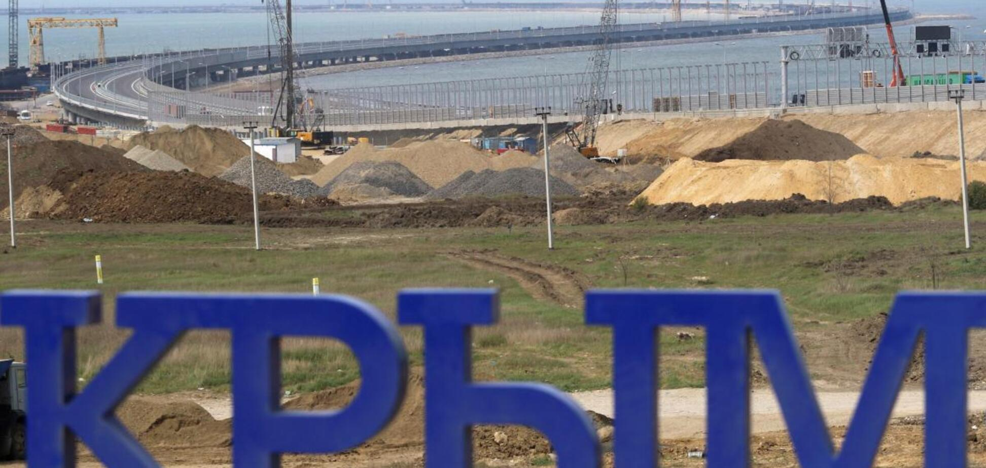 В Украине пожаловались в ООН на действия оккупантов в Крыму