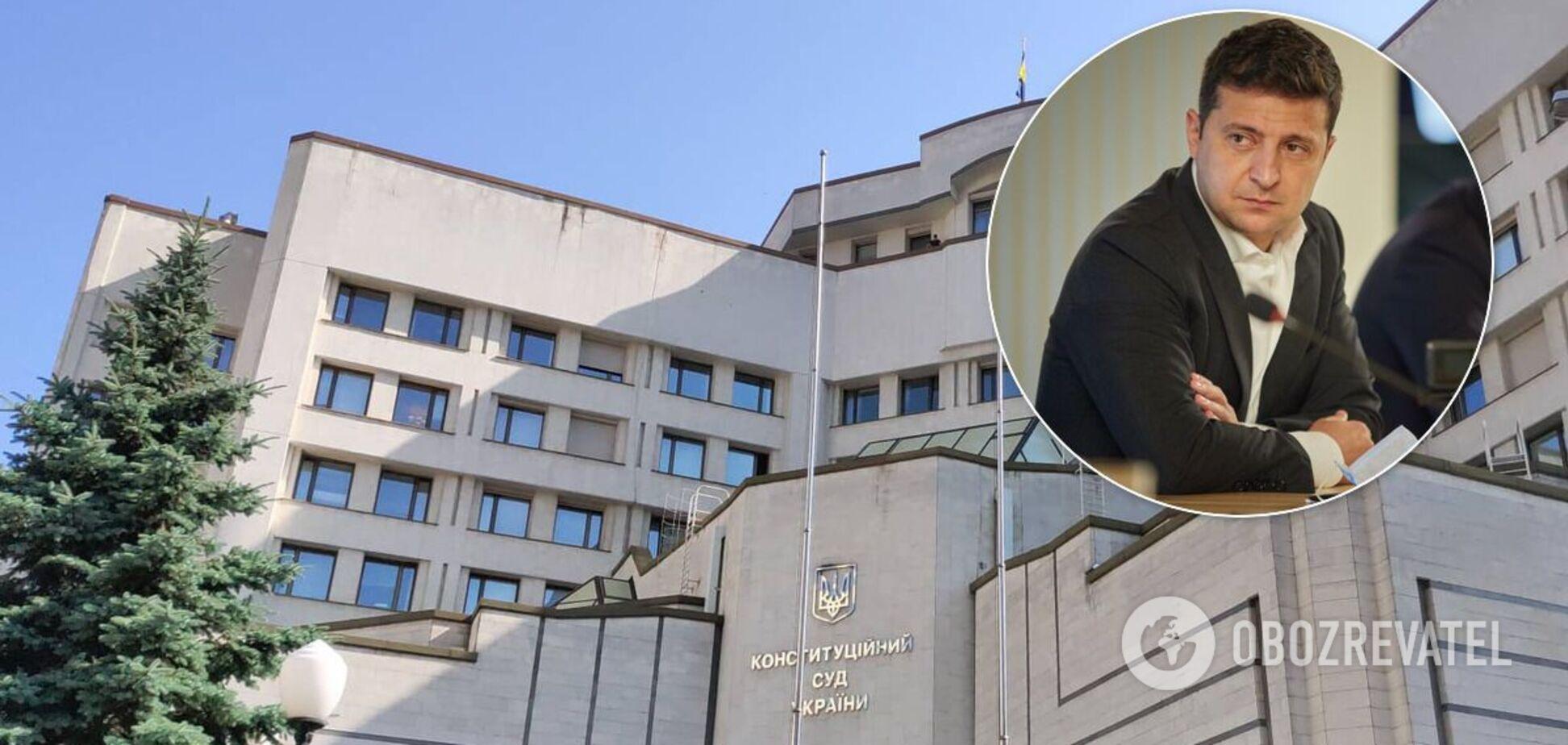 Зеленський висловився про скандал із КСУ
