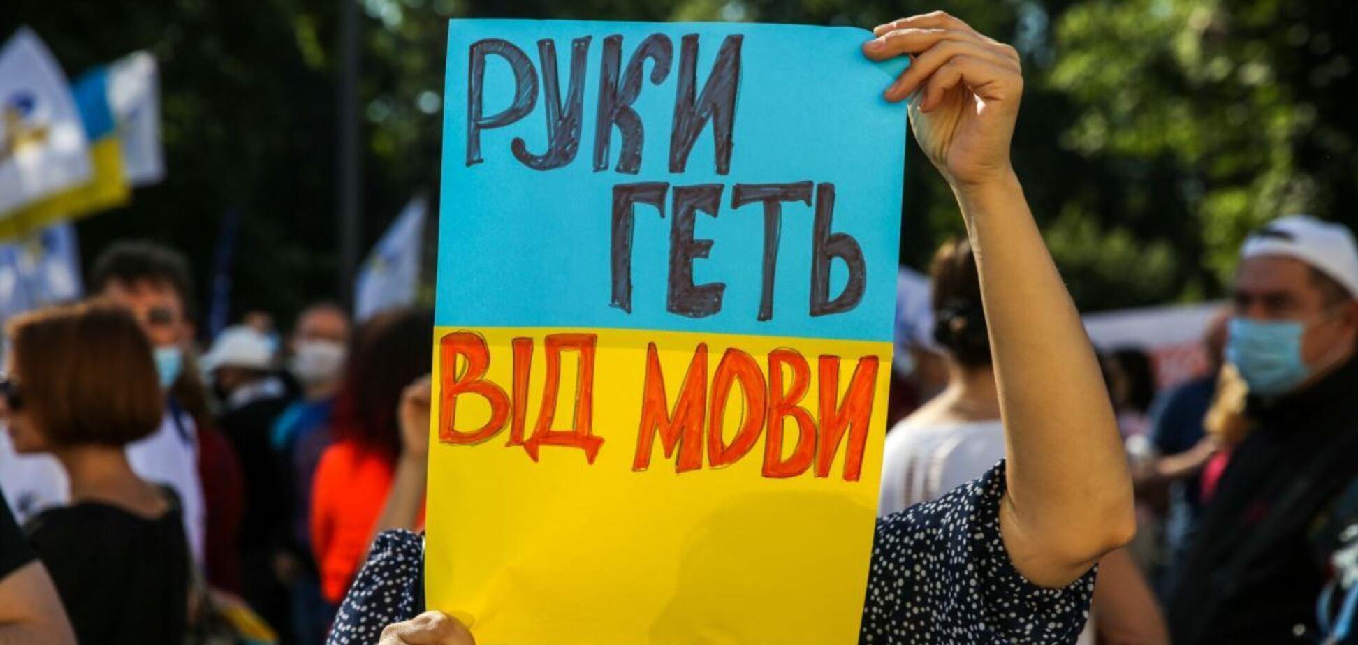 В Славянске разгорелся языковой скандал в маршрутке