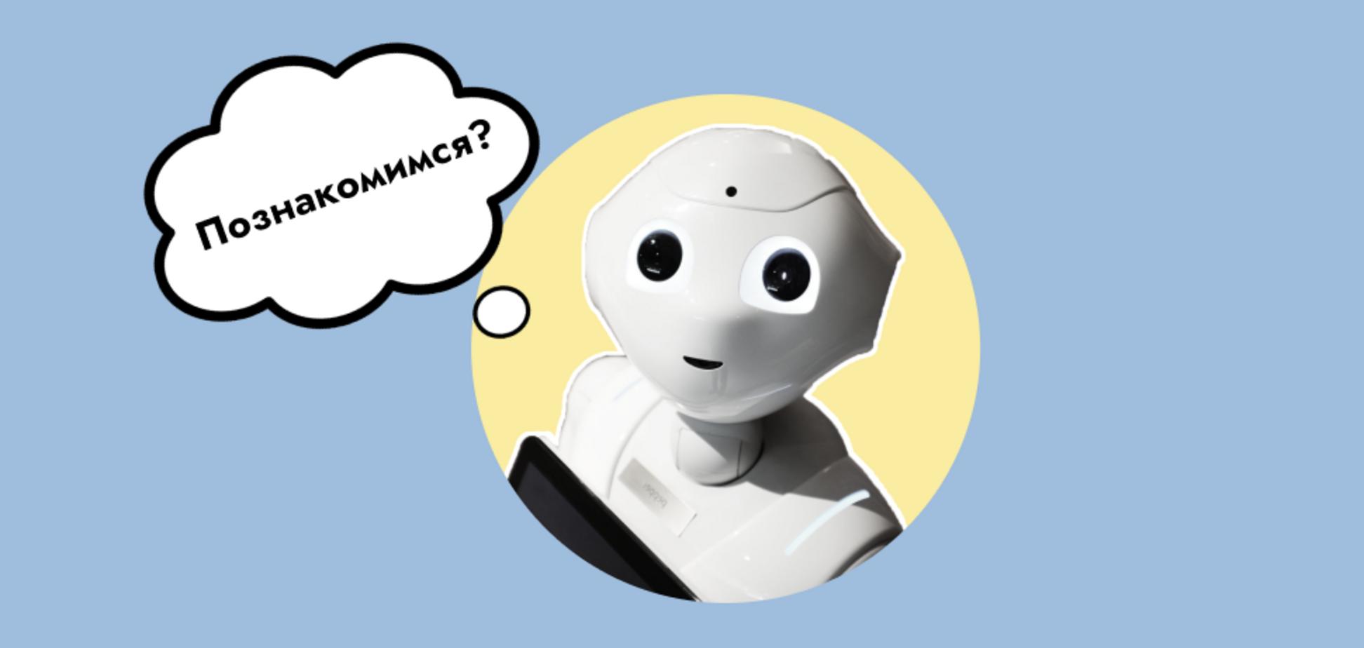 Как сохранить работу и начать зарабатывать больше в эпоху роботизации