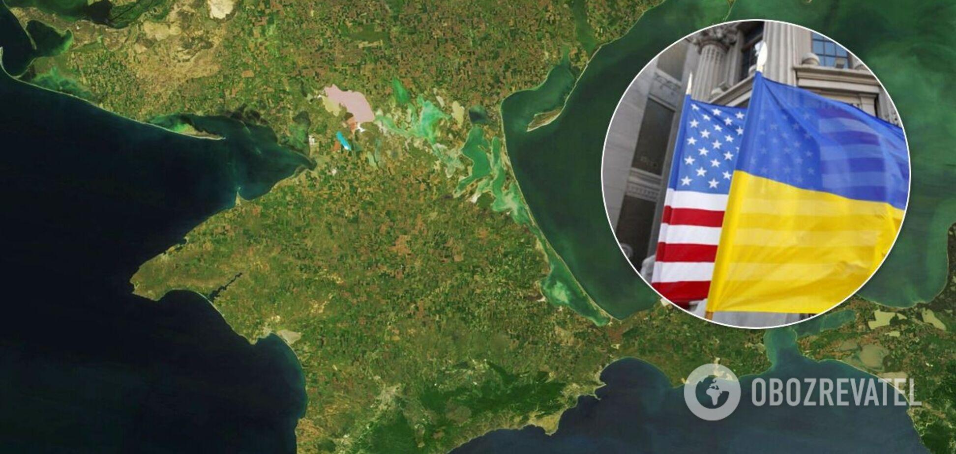 США поддержали идею Украины с Крымской платформой