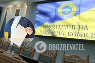 У ЦВК оголосили перші результати місцевих виборів в Україні