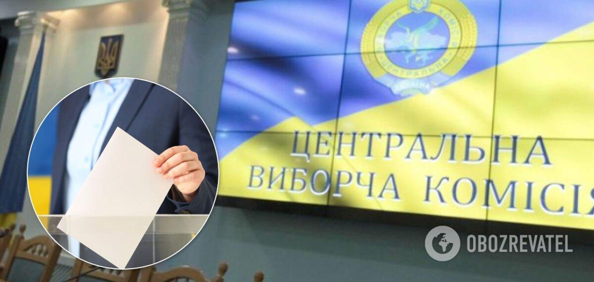 ЦИК назвала города, где пройдет второй тур выборов