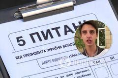 В Чернигове волонтер рассказал о работе на опросе Зеленского