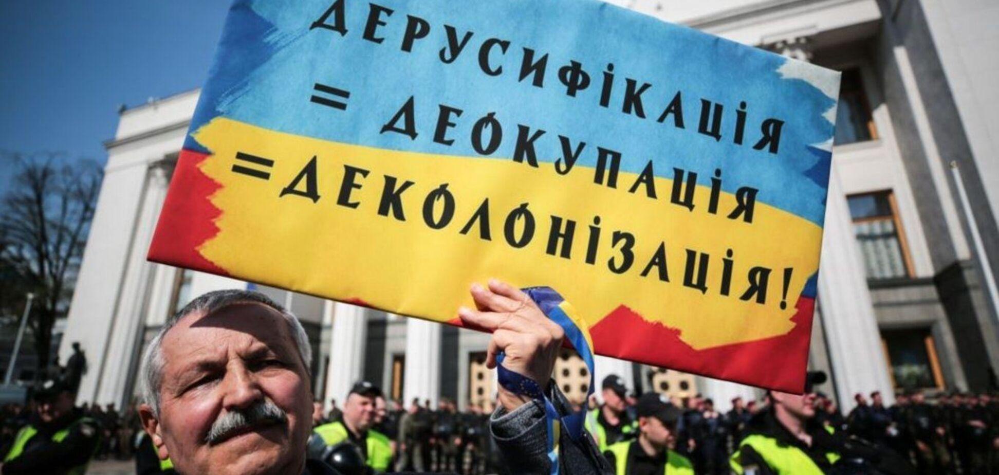 Закон 'Про мови в Українській РСР' став першим серйозним досягненням українських національно-демократичних сил