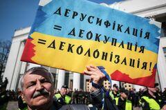 Закон 'О языках в Украинской ССР' стал первым серьезным достижением украинских национально-демократических сил