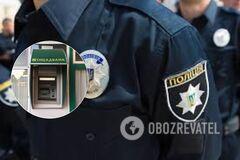 На Киевщине ночью взорвали банкоматы и украли деньги