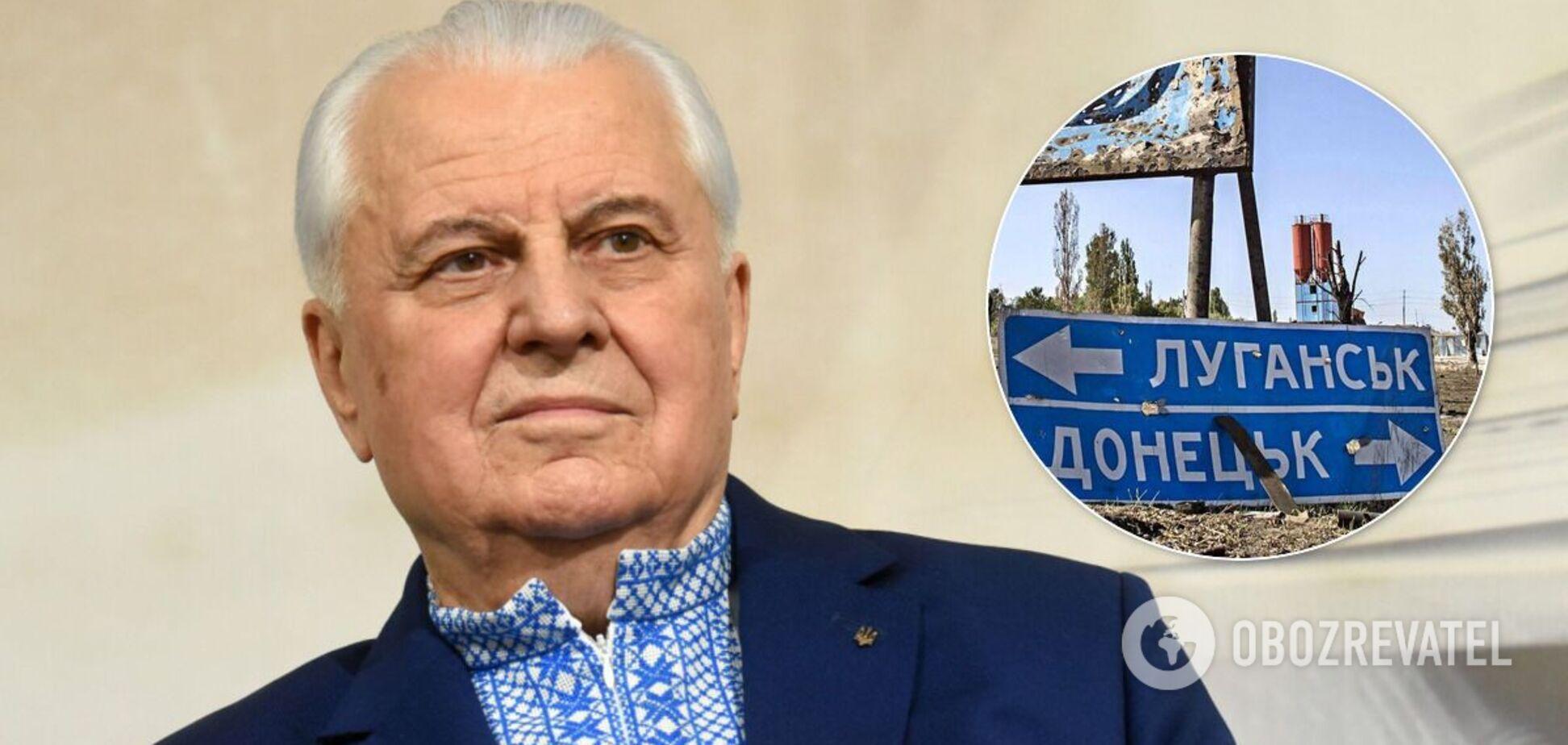 Глава делегации Украины в ТКГ Леонид Кравчук
