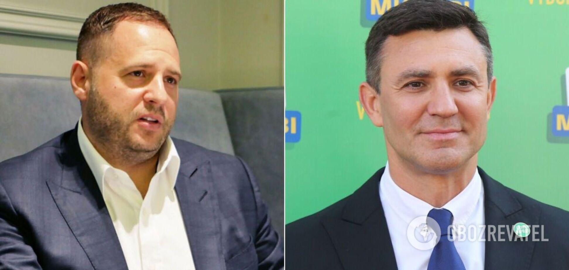 Тищенко в штабі 'Слуги' хвалився, що він 'від Єрмака': глава ОП прояснив ситуацію
