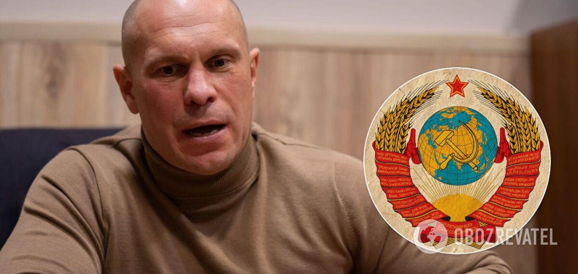 Кива влаштував постановочну акцію в центрі Києва та подякував СРСР. Відео