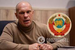 Кива устроил постановочную акцию в центре Киева и поблагодарил СССР. Видео