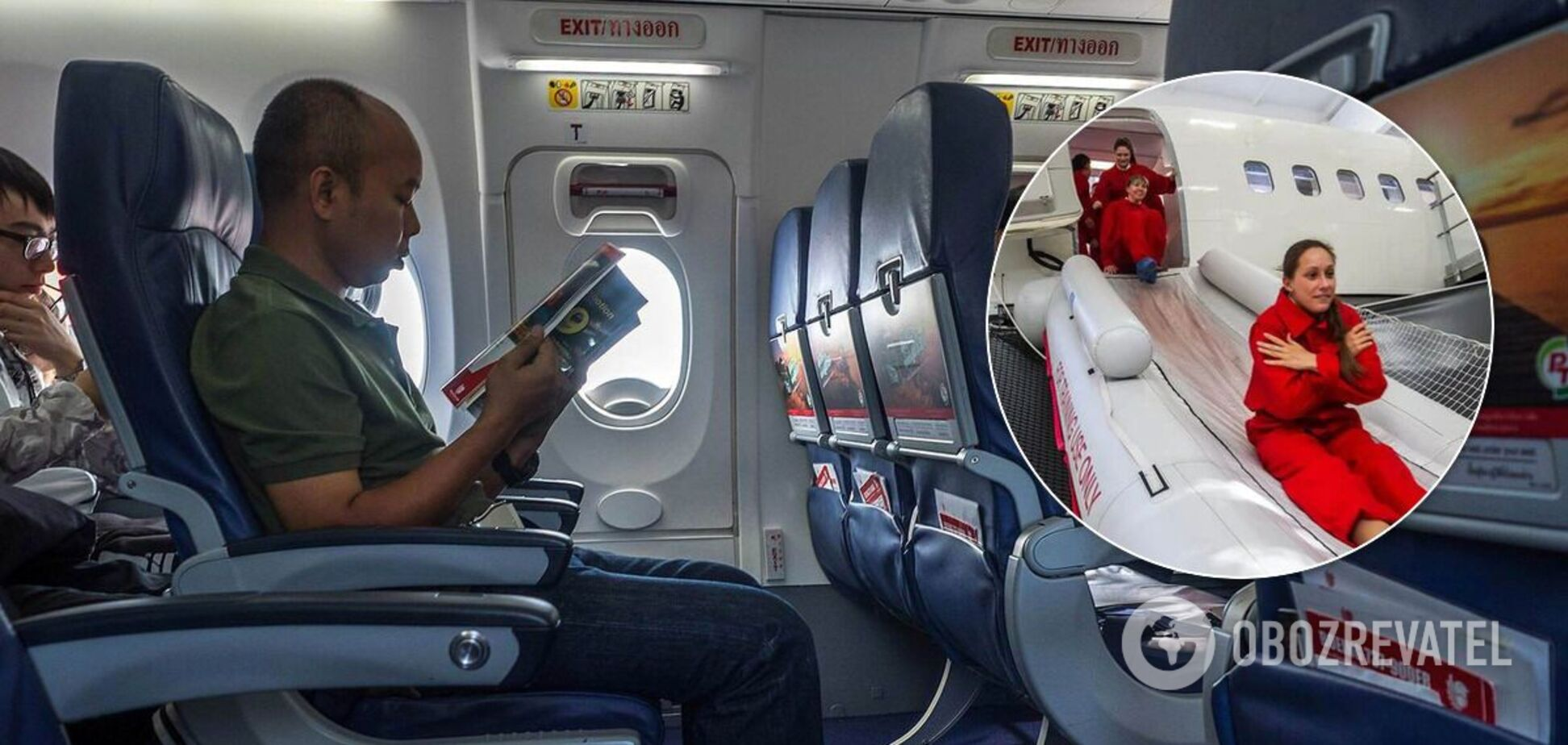 Как происходит экстренная эвакуация из самолета