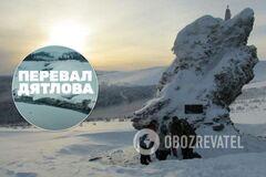 В России покажут сериал 'Перевал Дятлова': дата выхода