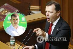 Олег Ляшко обвинил власть в краже депутатского мандата и фальсификации выборов