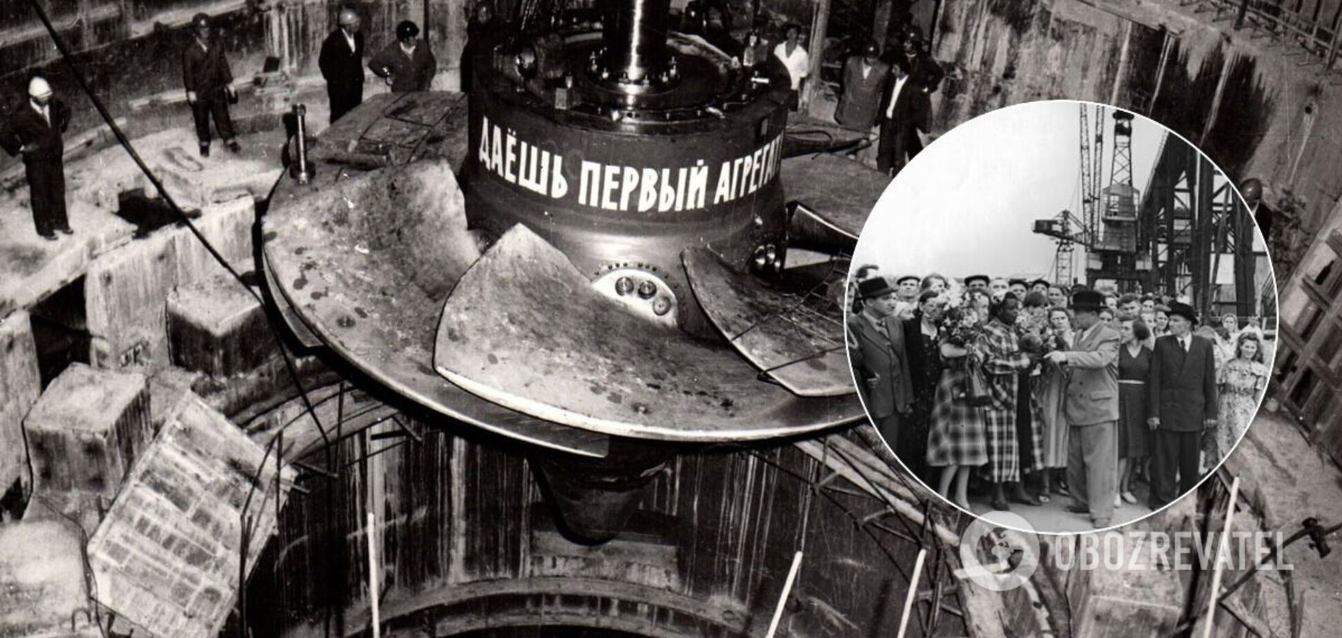 Індустріалізація в СРСР