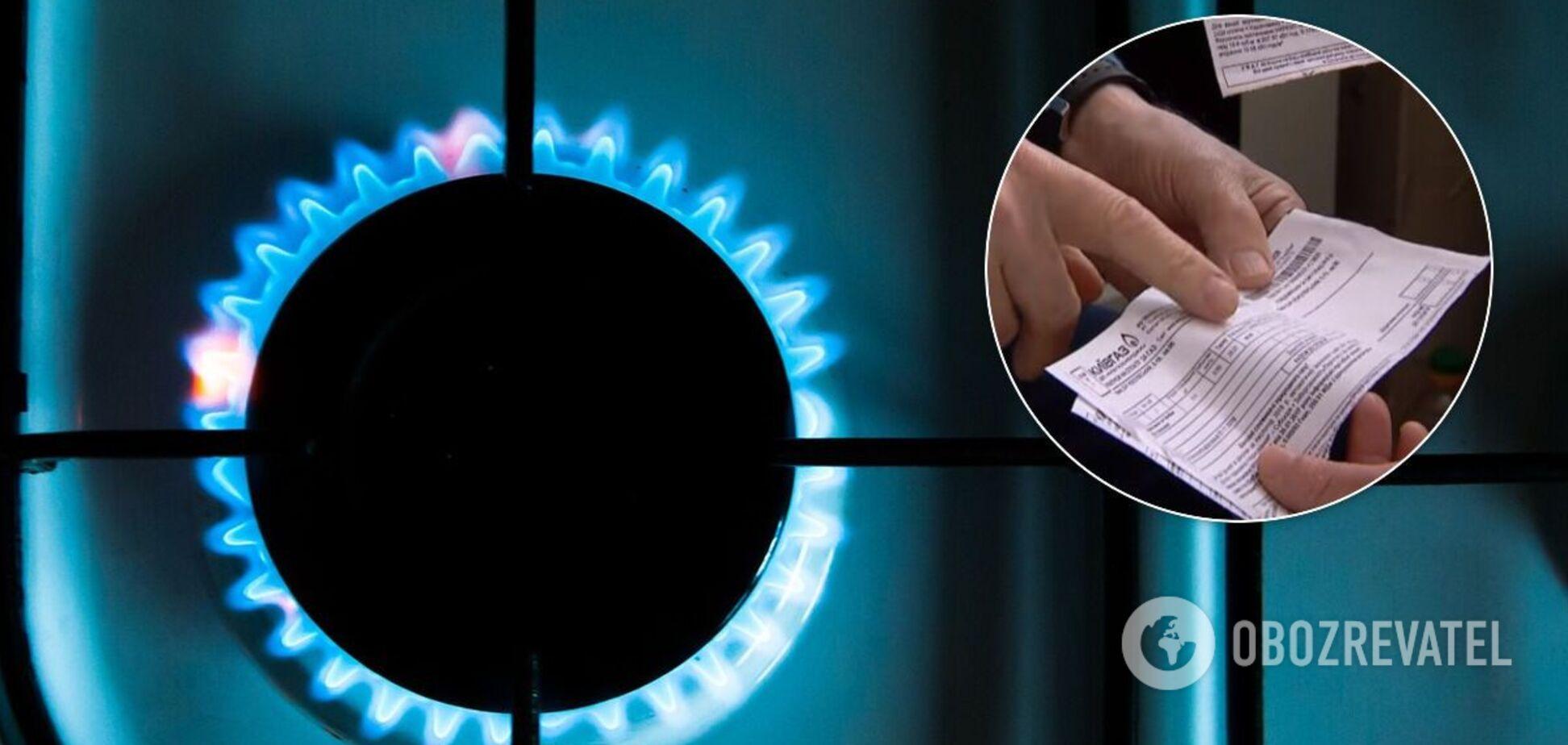 Підвищення цін на газ в Україні