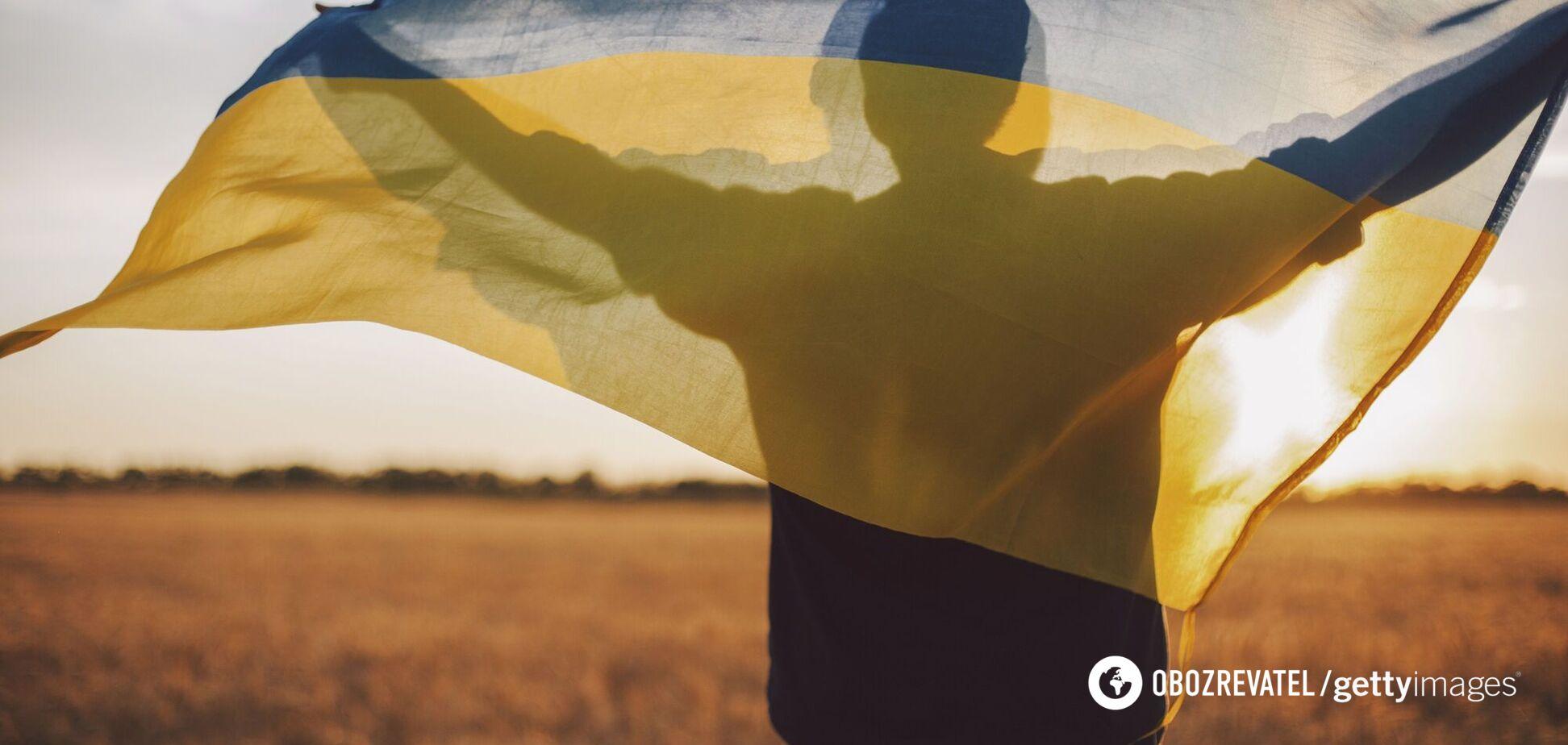 Наслідок української слабкості