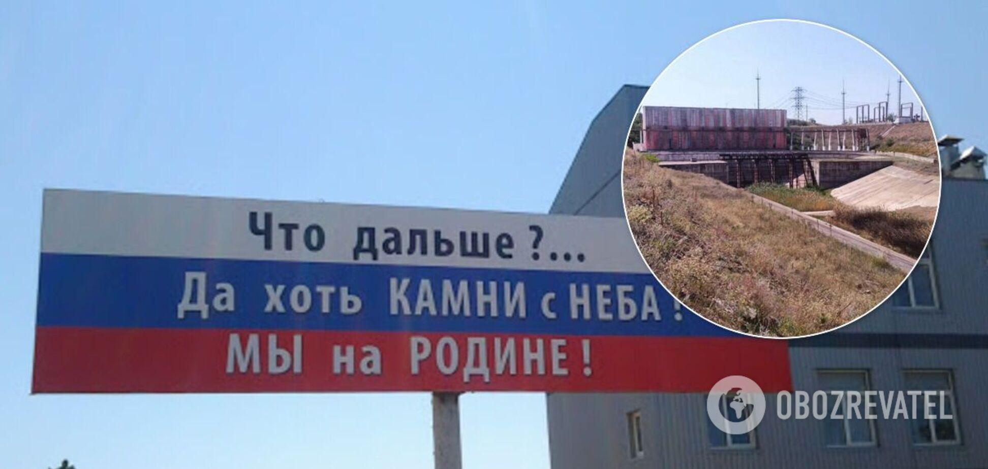 Крым остался без воды из-за оккупации Россией
