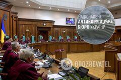 В НАБУ отреагировали на решение КС по декларированию