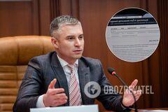 Новиков объявил о закрытии реестра электронных деклараций