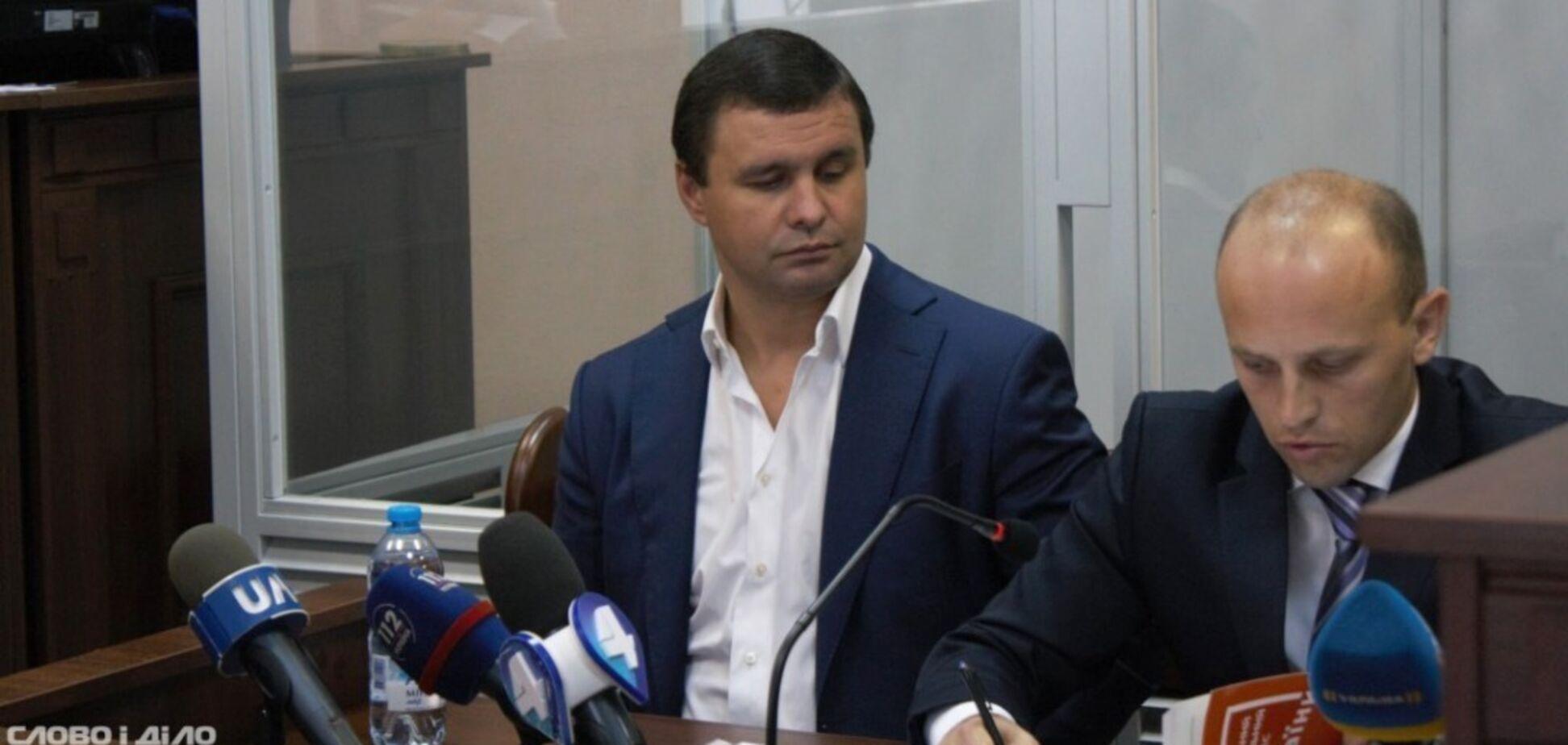 Судьи приняли неожиданное решение, снизив сумму залога для Микитася