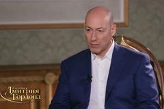 Гордон о вердикте суда по 'Роттердам+': никакие инвесторы в Украину не придут
