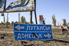 Донбасс: мы не имеем права проиграть эту политическую партию России