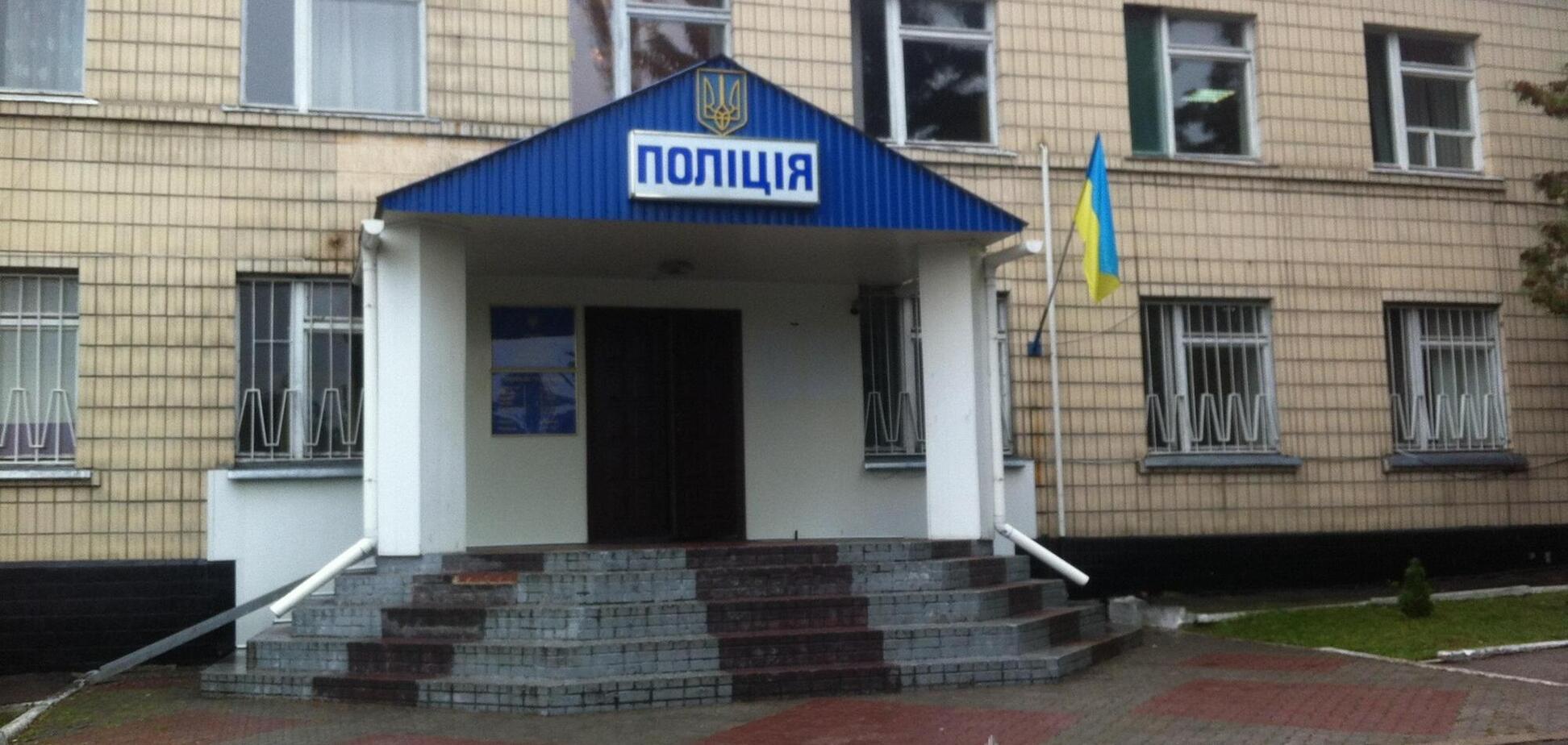 Поліційний відділ у Кагарлику
